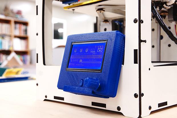 3dプリンター arduino ファームウェア