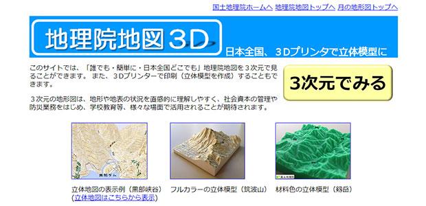 ジオイド・モデルの提供|基盤地図情報ダウンロー …