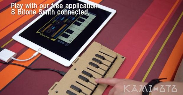 段ボールで自作するキーボード——音楽用キーボードDIYキット「KAMI-OTO」 | fabcross