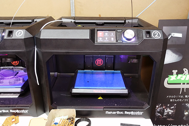 3Dプリンタ-:「MakerBot Replicator 5th Generation」
